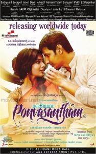Samantha, Jeeva in Neethane En Ponvasantham Tamil Movie Release Posters