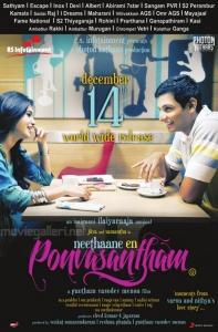 Samantha, Jeeva in Neethane En Ponvasantham Movie Release Posters