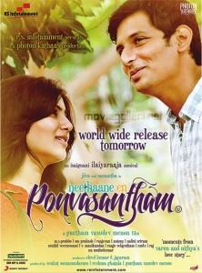 Samantha, Jeeva in Neethane En Ponvasantham Film Release Posters