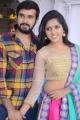 Avitej, Charishma Shreekar @ Neethone Hai Hai Movie Launch Stills