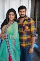 Charishma Shreekar, Avitej @ Neethone Hai Hai Movie Launch Stills