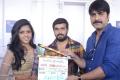 Charishma Shreekar, Avitej, Srikanth @ Neethone Hai Hai Movie Launch Stills