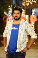 Actor Arun Tej in Neethone Hai Hai Telugu Movie Stills