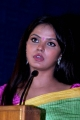 Actress Neetu Chandra Stills at at Aadhi Bhagavan Press Meet