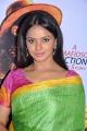 Actress Neetu Chandra Cute Saree Photos