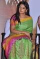 Actress Neetu Chandra Beautiful Saree Photos