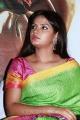 Aadhi Bhagavan Actress Neetu Chandra Saree Photos
