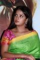 Actress Neetu Chandra Saree Photos at Aadhi Bhagavan Press Meet