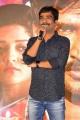 Bhaskarabhatla @ Neevevaro Audio Launch Stills
