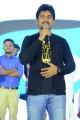 Actor Nani @ Neevevaro Audio Launch Stills