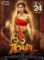 Actress Lakshmi Rai in Neeya 2 Movie Release Posters