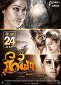 Jai, Lakshmi Rai, Varalaxmi, Catherine Tresa in Neeya 2 Movie Release Posters