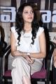Actress Neha Shetty Latest Stills @ Mehbooba Movie Thank You Meet
