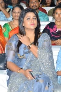 Actress Jyothi @ Nela Ticket Audio Launch Stills