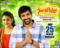 Malvika Sharma Ravi Teja Nela Ticket Movie May 25th Release Posters
