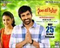 Malvika Sharma, Ravi Teja in Nela Ticket Movie Release Posters