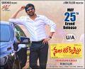 Ravi Teja in Nela Ticket Movie Release Posters
