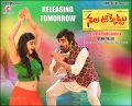 Hot Malvika Sharma, Ravi Teja in Nela Ticket Movie Releasing Tomorrow Posters