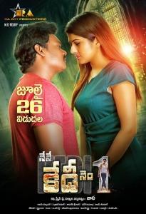 Shakalaka Shankar, Muskan in Nene Kedi No 1 Movie Posters HD