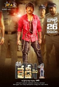 Nene Kedi No. 1 Movie Release Date July 26th Posters HD