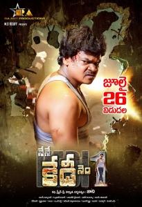 Shakalaka Shankar Nene Kedi No 1 Movie Posters HD