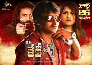 Shakalaka Shankar Nene Kedi No 1 Movie Wallpapers HD