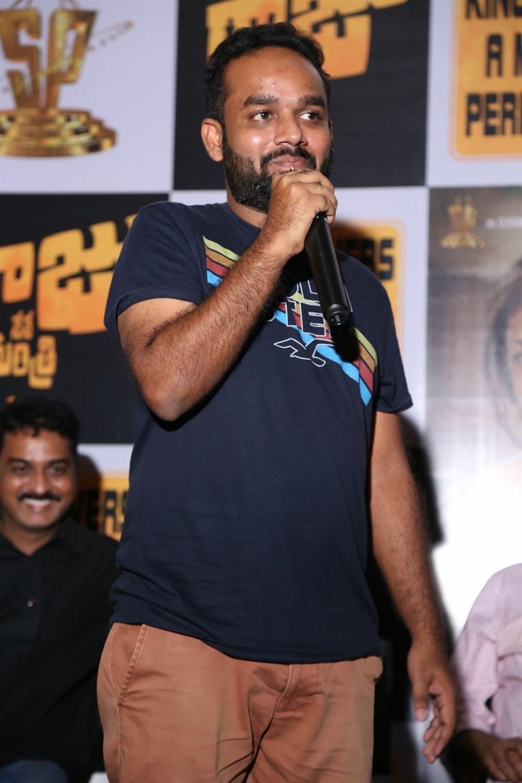 Nene Raju Nene Mantri Movie Success Meet Photos