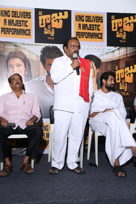 Paruchuri Gopala Krishna @ Nene Raju Nene Mantri Movie Success Meet Photos