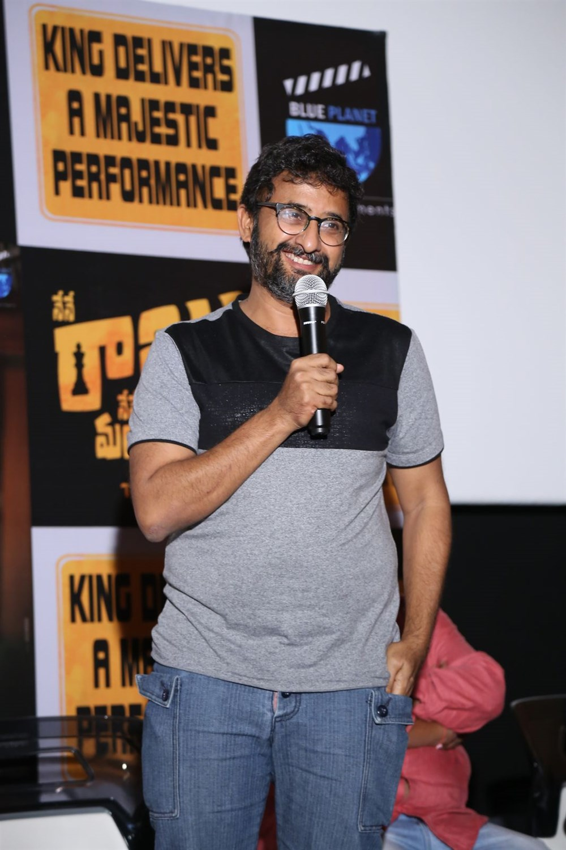Director Teja @ Nene Raju Nene Mantri Movie Success Meet Photos