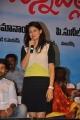 Tanvi Vyas @ Nenem Chinna Pillana Audio Release Function Photos