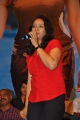 MM Srilekha @ Nenem Chinna Pillana Audio Release Function Photos