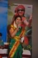 Nenem Chinna Pillana Audio Release Function Photos