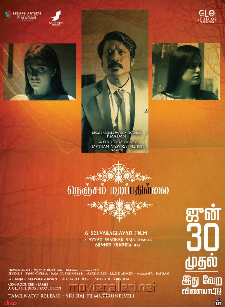 SJ Surya in Nenjam Marappathillai Movie Release June 30th Posters
