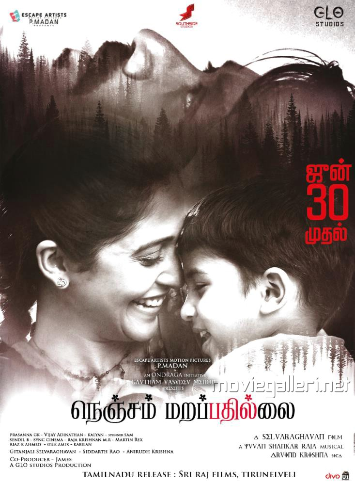 Regina Cassandra in Nenjam Marappathillai Movie Release June 30th Posters