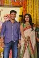 Mahesh Babu, Samantha in Nenjamellam Pala Vannam Movie Stills HD