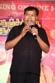 Mayilsamy @ Nenjamundu Nermaiyundu Odu Raja Audio Launch Stills