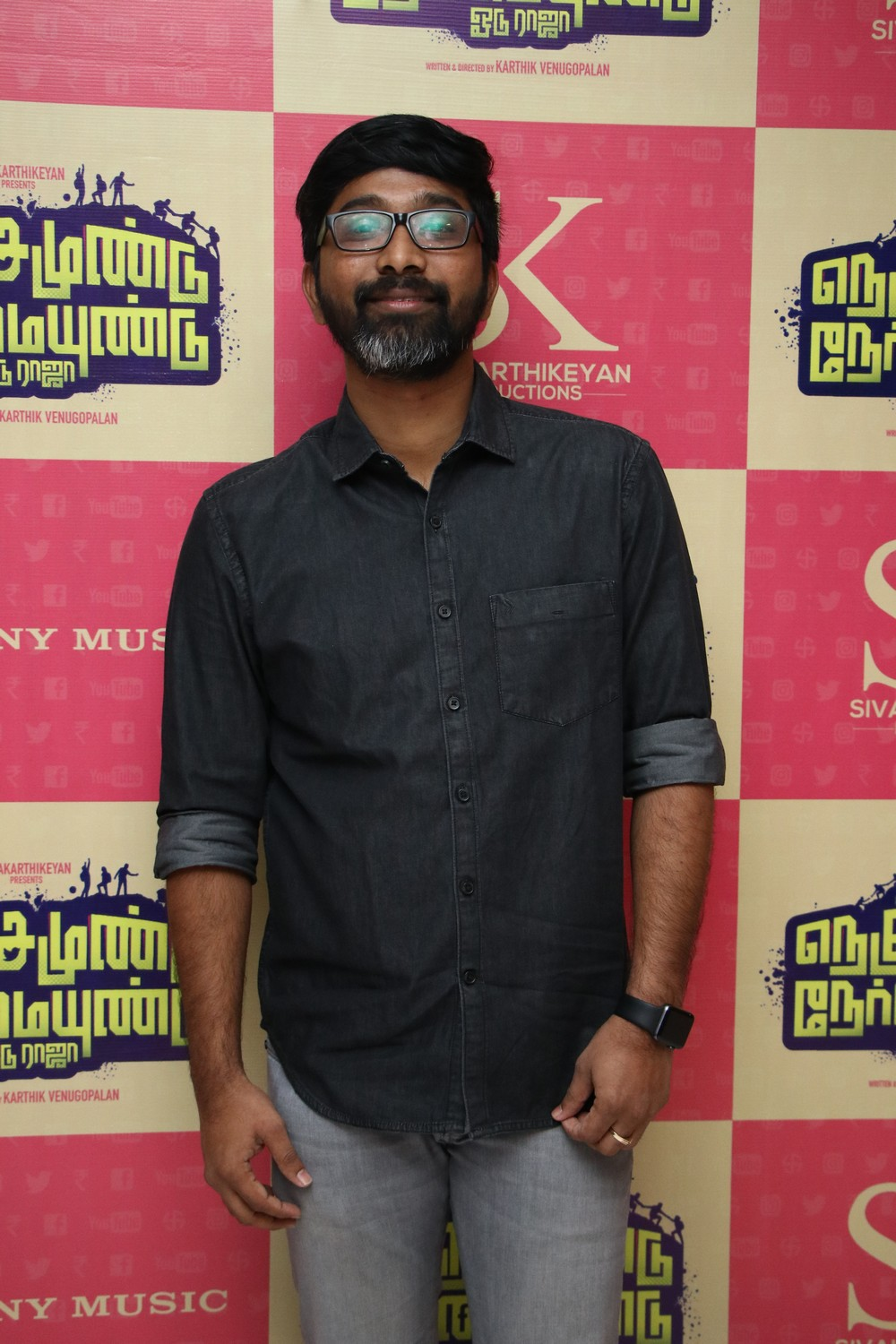 Nenjamundu Nermaiyundu Odu Raja Audio Launch Stills
