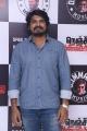 Dhileepan @ Nenjil Thunivirunthal Audio Launch Stills