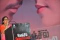 Thulasi @ Nenjil Thunivirunthal Audio Launch Stills