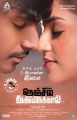 Sundeep & Mehreen in Nenjil Thunivirunthal Audio Release Today Posters