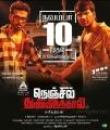 Vikranth, Sundeep Kishan Nenjil Thunivirunthal Movie Release Posters