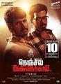 Sundeep Kishan Vikranth Nenjil Thunivirunthal Movie Release Posters