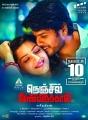 Mehreen Sundeep Nenjil Thunivirunthal Movie Release Posters