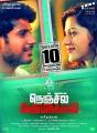 Sundeep, Mehreen in Nenjil Thunivirunthal Release Date Nov 10th Posters