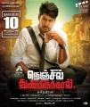 Sandeep Kishan in Nenjil Thunivirunthal Movie Release Date Nov 10th Posters