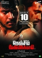 Sandeep Kishan, Vikranth in Nenjil Thunivirunthal Release Date Nov 10th Posters