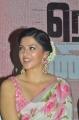 Actress Mehreen Pirzada @ Nenjil Thunivirunthal Trailer Launch Stills