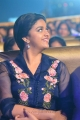 Actress Keerthy Suresh @ Nenu Local Audio Release Function Stills