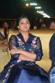 Actress Keerthi Suresh @ Nenu Local Audio Release Function Stills