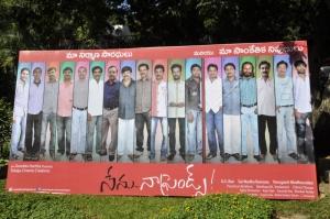 Nenu Naa Friends Telugu Movie Opening Stills
